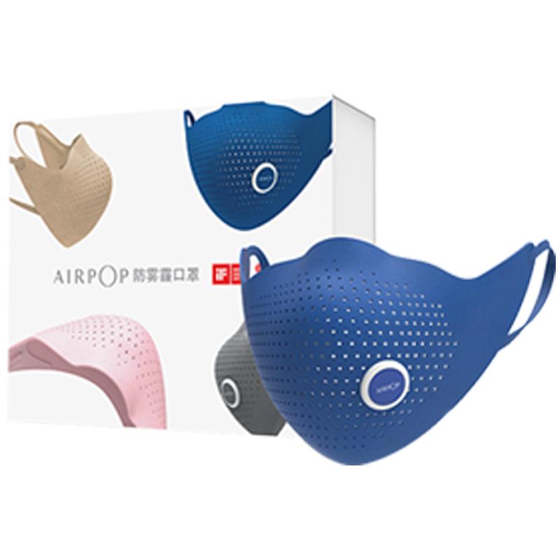 Xiaomi AirPOP Air Wear PM0.3 Anti-haze Face Mask With 4pcs Filter Adjustable Ear Hanging Comfortable Face Masks 4 Colors (6)