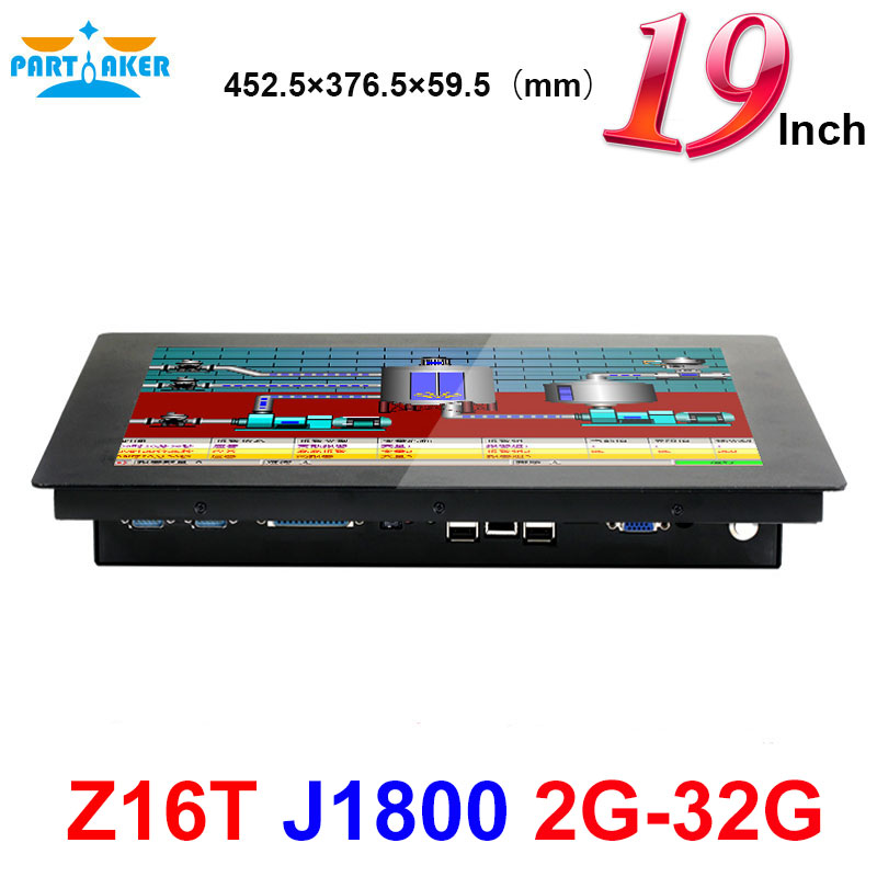 19 Inch LED Industrial Panel PC 2MM Panel Bay Trail Celeron J1800 Duad Core Made-In-China 5 Wire Resistive Touch Screen