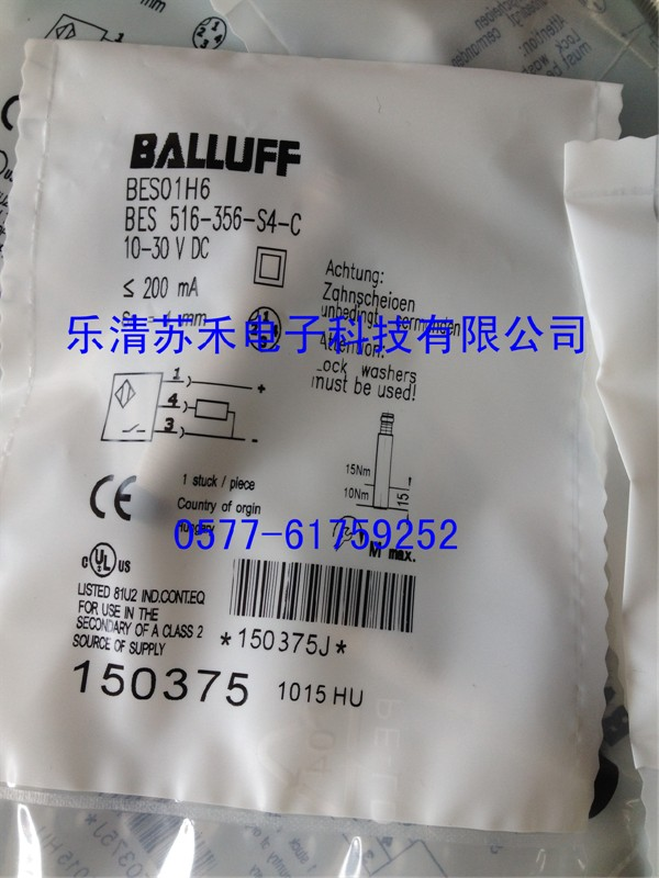 High-Quality Warranty For One Year BES 516-356-S4-C balluff proximity switch sensor bes 516 383 eo c pu 05 new high quality one year warranty