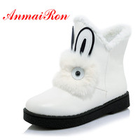 AnmaiRon 2018 New Fashion Cute Warm Plush Boots Woman Slip on Round Toe Ladies Ankle Shoes Soft Feather 4 Color Flat Low Heel