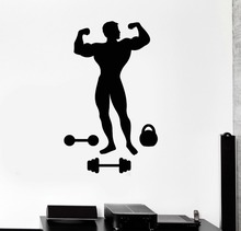 Wall Decal Muscled Man Bodybuilding Fitness Gym Sports Vinyl Stickers