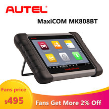 цена Autel MaxiCOM MK808BT OBD2 Scanner Diagnostic Auto Tool Automotive Code Reader MK808 BT OBD 2 Key Programmer Auto ABS SRS System в интернет-магазинах