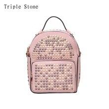 Dreibettzimmer Stein Mini Kleine Frauen Leder Rucksack Niet FahionDaily Umhängetasche verwenden Mädchen Einkaufen Bagpack Koreanische Zurück Pack
