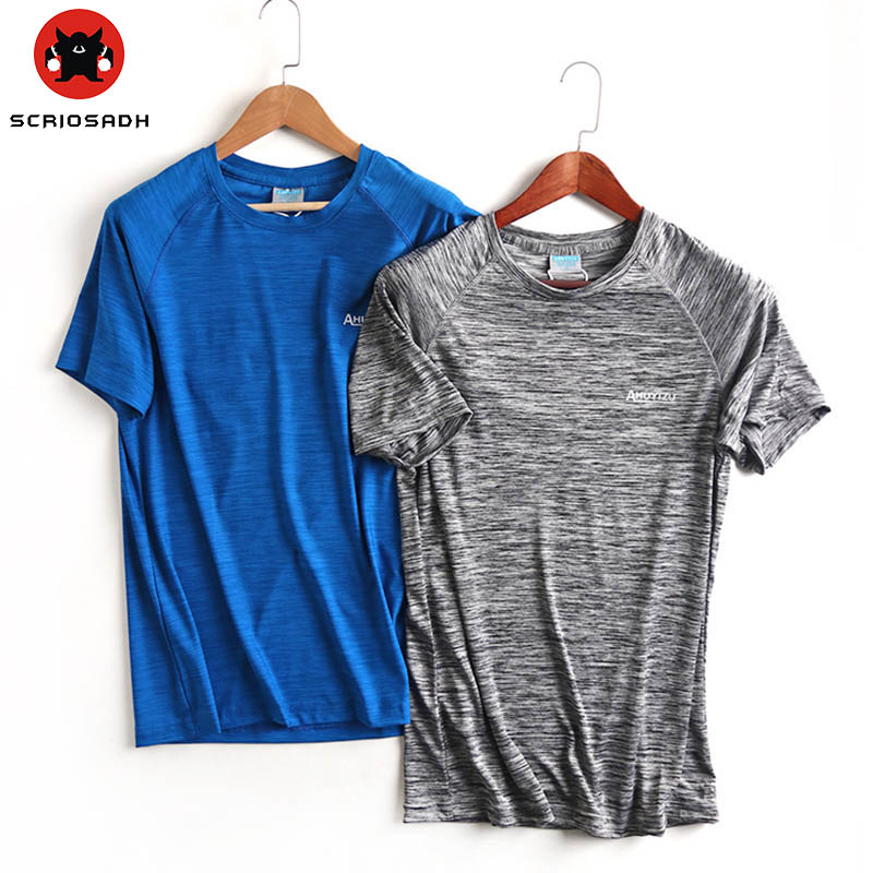 Men's Summer Sports T-shirts Quick-drying High Elastic Uv protection T-shirt Breathable Fishing Fitness Hiking Short Sleeve