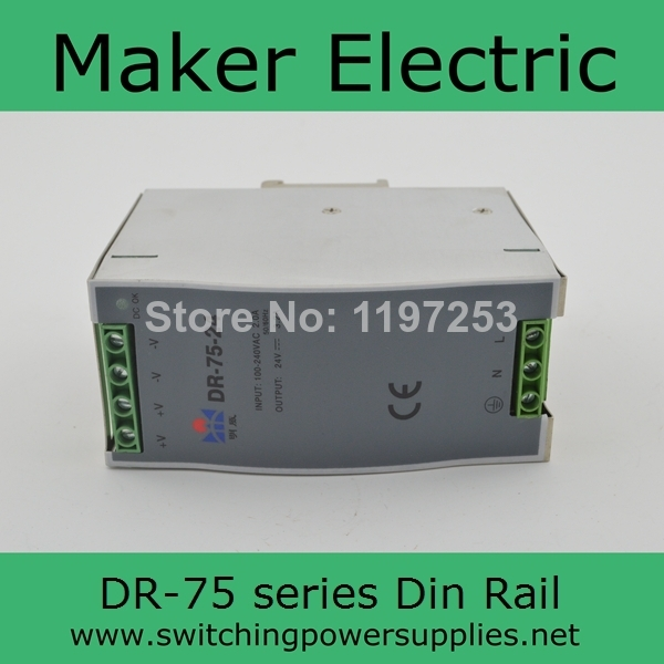 high reliability 75w 1.6A  48v DR-75-48 din rail single output switching power supply dr 75 48 led single output din rail switching power supplies transformer dc 48v 1 6a output smps