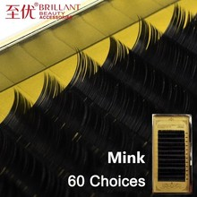 BRILLANT Easy Grafting Eyelashes Density Row Beauty Salon Special-purpose Plant Flattened False Eyelash Natural Soft 0.15