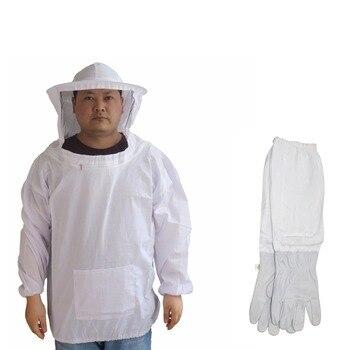 Conjunto Terno Apicultura Apicultura Luvas de Proteção Segura Mordida 1 Unisex Proteção Defender Bee Mantendo Luvas de Segurança Roupas