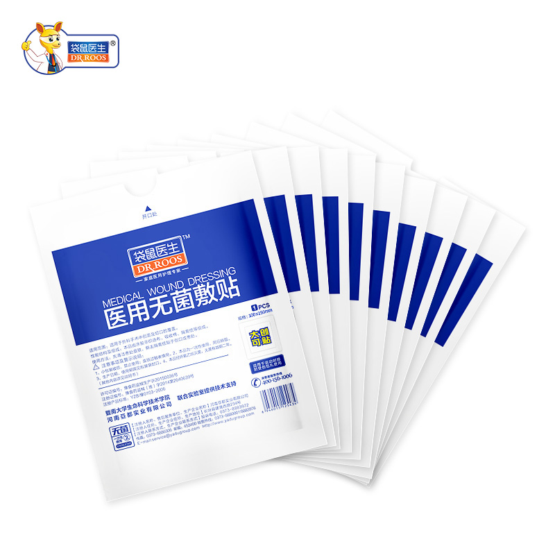DR.ROOS 10x15cm 1Pcs/Bag 20 Bags Medical Large Size Band-Aid Breathable Sterile Adhesive Wound Dressing