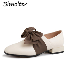 лучшая цена Bimolter Fashion High Heels Shoes Sweet Women Party Dress Shoes Bow-knot Thick High Heels Fashion Genuine Leather Pumps NB046
