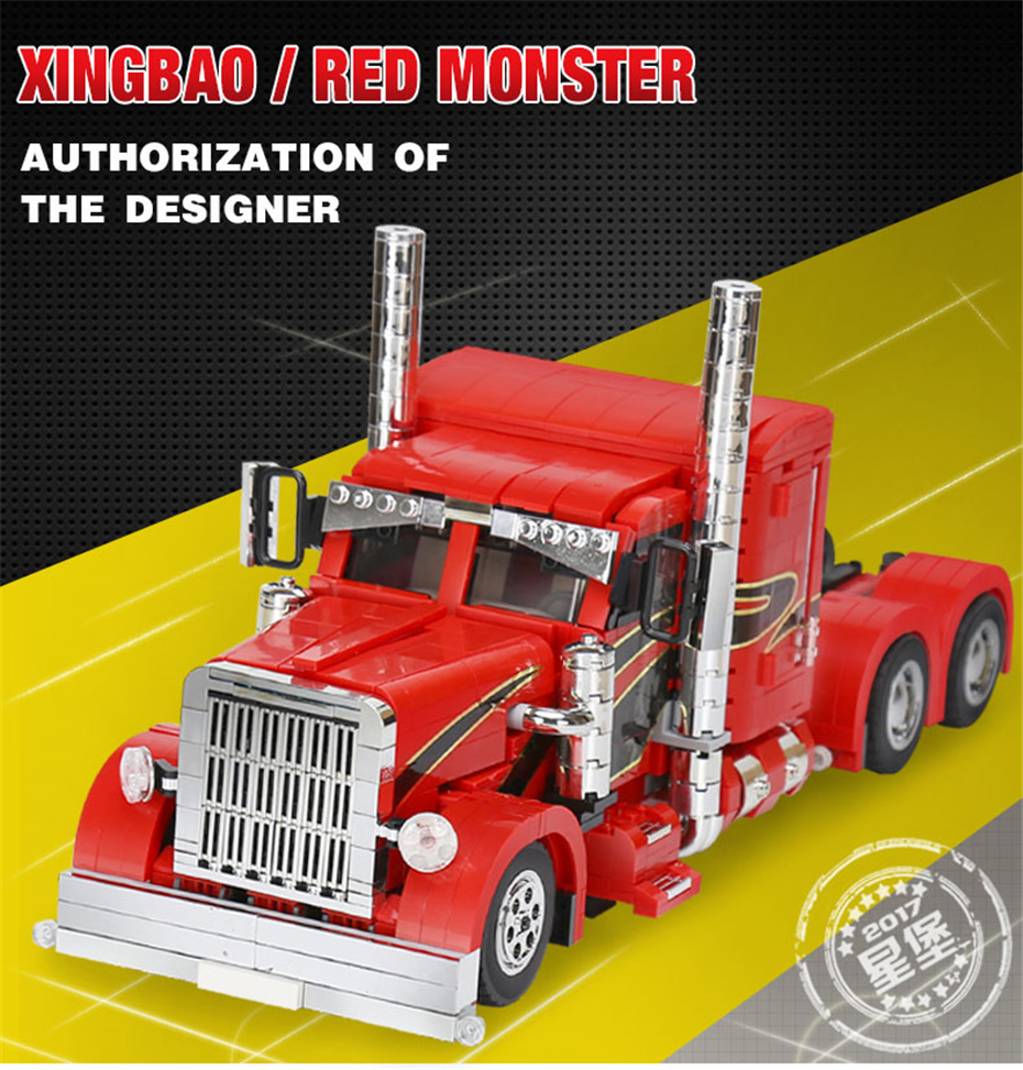 XINGBAO XB-03012 Red Monster Building Block 15