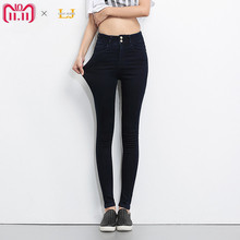LEIJIJEANS Plus Size jeans women Black jeans High Waist Denim women MT