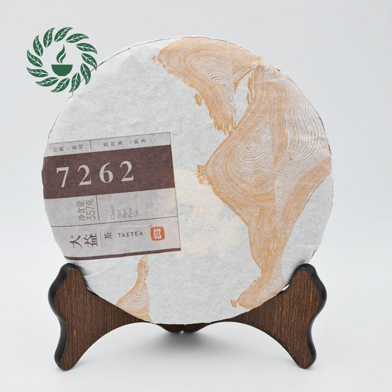 Yunnan Puer Pu er Tea Pu-erh tea 2014 Menghai Dayi Ripe TEA 7262 Beeng Cake 357g Organic Weight Loss Slim Cooked #