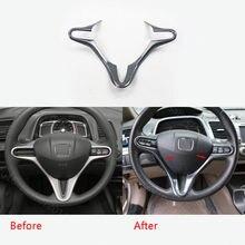 BBQ@FUKA Carbon Fiber Color Fit For Honda Civic 09-2011 Steering Wheel Buttons Cover Trim