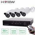 H. view 4ch cctv sistema de 8 canales dvr hdmi 4 unids 900tvl ir resistente a la intemperie cámara de seguridad inicio sistema de seguridad kits de vigilancia