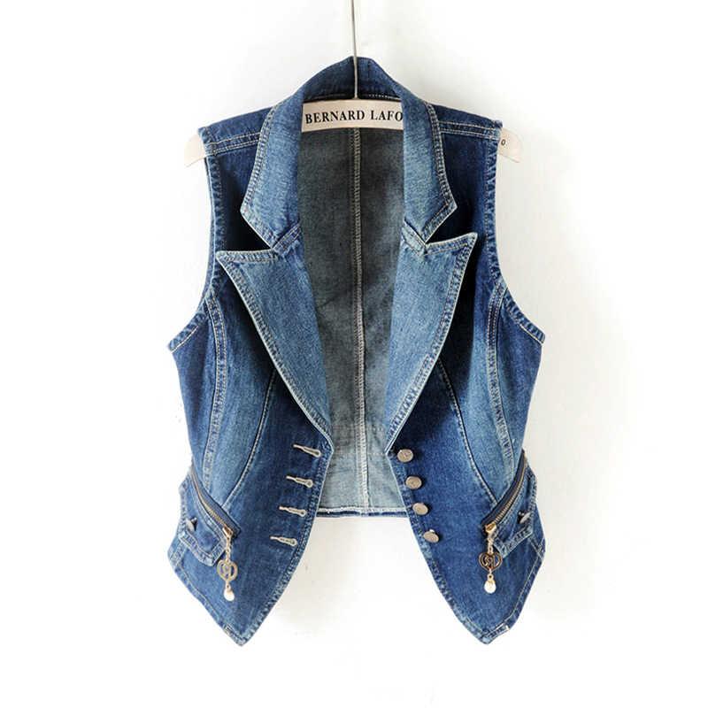 여성 데님 조끼 자켓 봄 가을 옷 민소매 짧은 청바지 조끼 싱글 브레스트 플러스 사이즈 캐주얼 여성상의