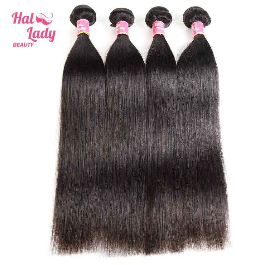 Halo Lady Beauty Hair Weaves 14 16 18 20 inch Peruvian ...