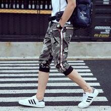 Для мужчин s Повседневное камуфляжные брюки-карго летние брюки с резинками на щиколотках Мужская модная уличная одежда Jogger Брюки-карандаш