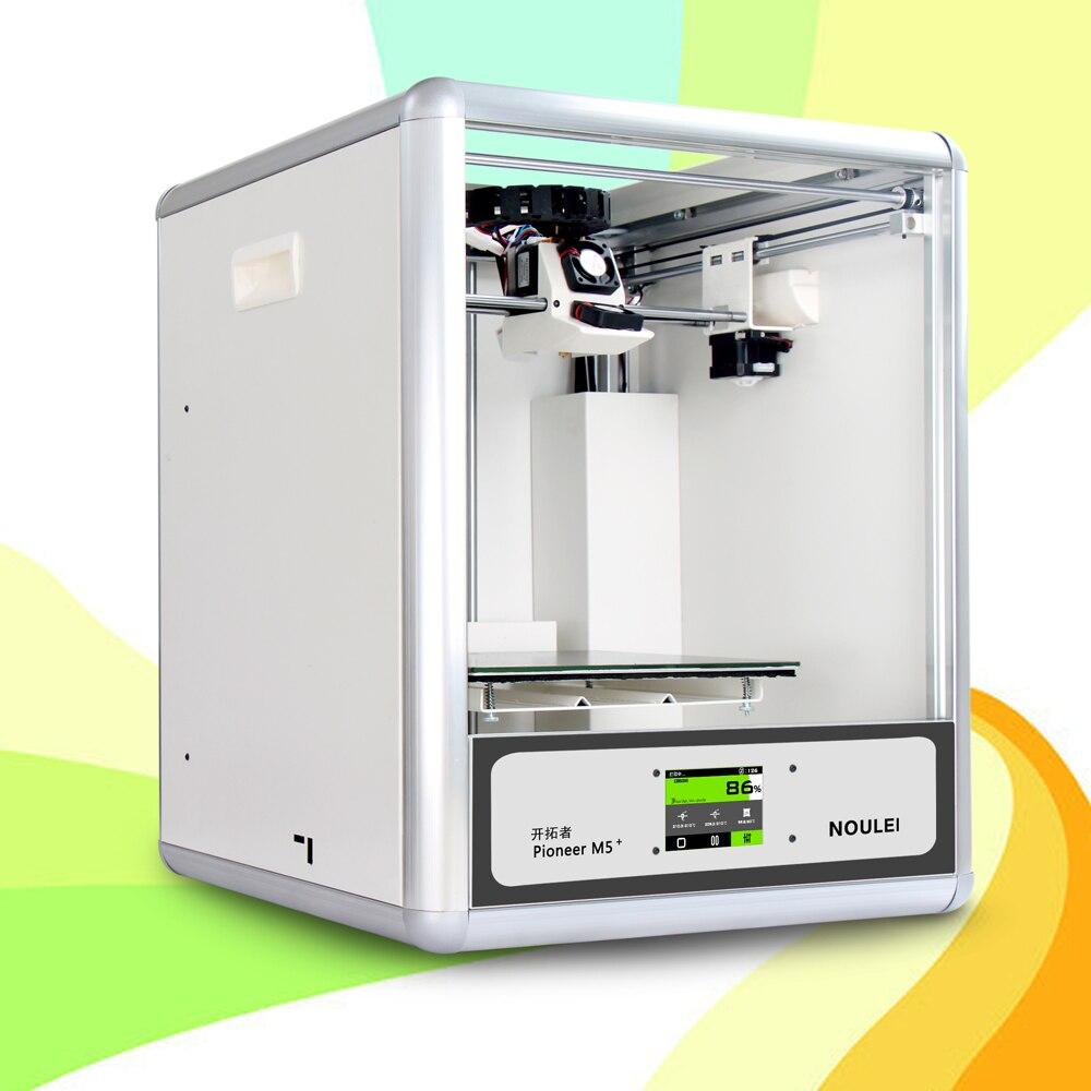 Noulei 2018 Date 3D Imprimante Pionnier M5, haute stabilité Full Metal 3 D Imprimante avec Écran Tactile - 3