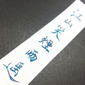 Image 4 - Rüya mürekkep, şişe 20ml, renkli mürekkep altın tozu, divit kalem mürekkep, dolma kalem mürekkep