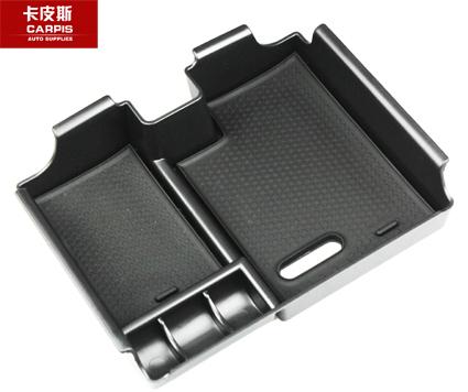 Plástico ABS Caixa Recipiente Organizador De Armazenamento De Apoio de Braço Central Do Carro Para Range Rover Evoque 2011-2016 Acessórios Do Carro Stlying