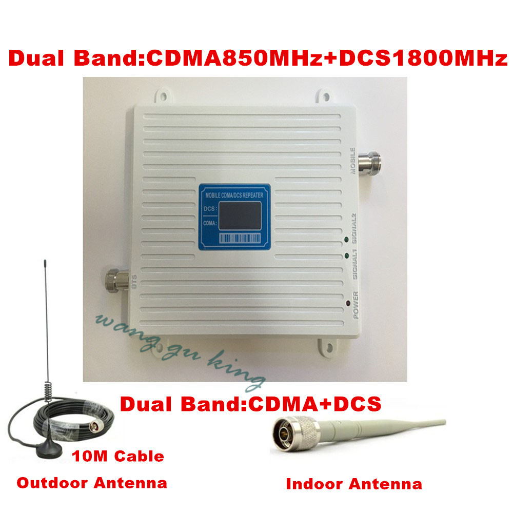 LCD Display 2G GSM 850Mhz DCS 1800MHz Cell Phone Signal Booster GSM 4G Dual Band Mobile Signal Repeater Amplifier With Antenna