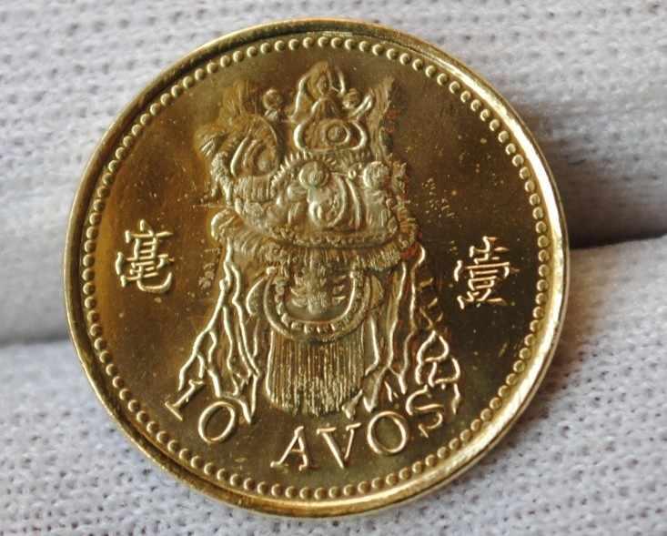 Macau 10 AVOS originais Moeda, moedas Raras Da Ásia Chinês para a coleta, 100% real moedas antigas