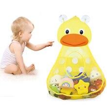 Детские Игрушки для ванны в ванной сетчатая мультяшная сумка
