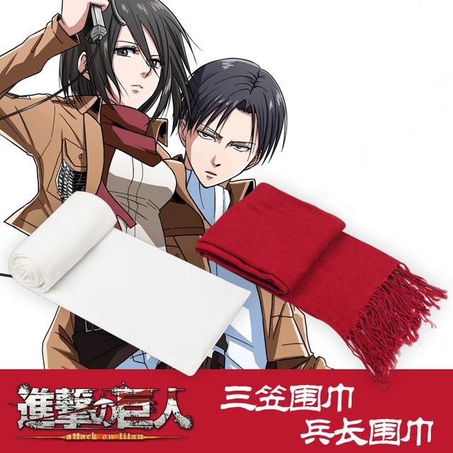 Anime Attack On Titan Mikasa Levi Ackerman Scarf Cosplay Costume