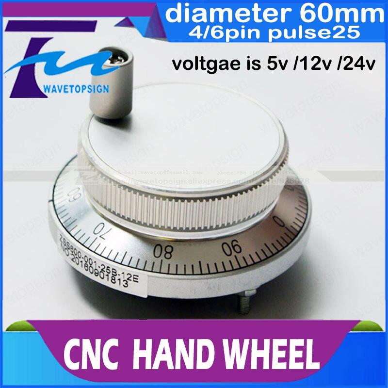 CNC electronic hand wheel handwheel Silver color diameter  60mm Pulse number 25  voltage  5v  12v 24v   number of pins  4  and 6  цены
