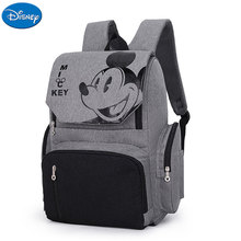 Disney large capacity Baby Diaper Bag For Mommy travel Fashion Double Shoulder Nappy Backpack With Hooks Gray Black