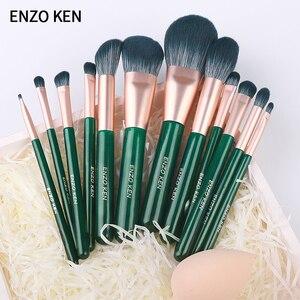 ENZO KEN Makeup Brushes Set Po