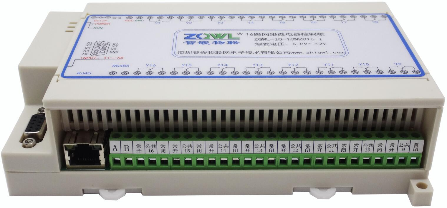 Customized 16 Channel Network Relay Controller Module Ethernet RS232 RS485 Modbus TCP RTU Isolated Web Server