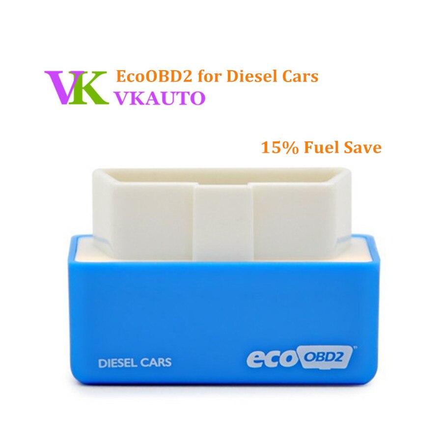 50 шт. ecoobd2 дизельными Пособия по экономике чип тюнинг коробка подключи и Драйв OBD 2 Интерфейс 15% топлива Save
