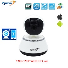 1PC wireless IP camera wifi Surveillance camera Baby monitor home indoor good ip module store night vision mobile phone view
