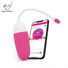 Приложение от руки 10 Частота Беспроводной вибрационные игрушки Bluetooth Управление Вибраторы умная сексуальная игрушка массаж вибратор стимулирующий яйца