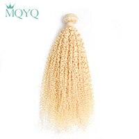 MQYQ Russian Remy Human Hair Weft 1PC #613 Honey Blonde Human Hair Weave Hair Bundles Curly Hair Extensions