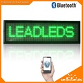 "21"" X 6.3"" Green Bluetoth LED Sign Scrolling Message Board Programmable by Android Mobilephone APP"