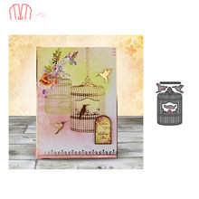 Mai Christmas bird cage Metal Cutting Dies Stencils for DIY Scrapbooking photo album Decorative Embossing DIY Paper Card(China)