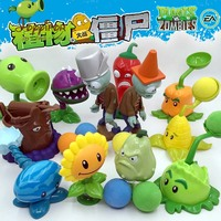 Joyyifor 12PCS Plants vs Zombies Pitcher Peashooter PVC Action Figure Model Toy Birthday Gifts Toys For Children Kids In OPP Bag