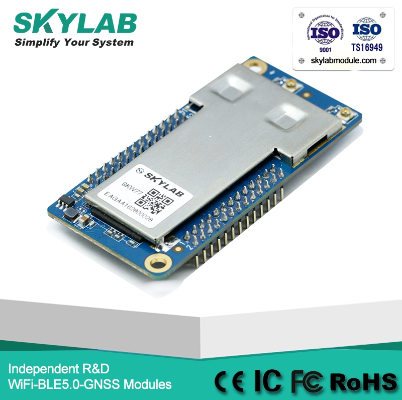 SKW77 MT7620A 300Mbps LONG transmit distance 1000m High power AP/Router/repeater +27dBm wifi module