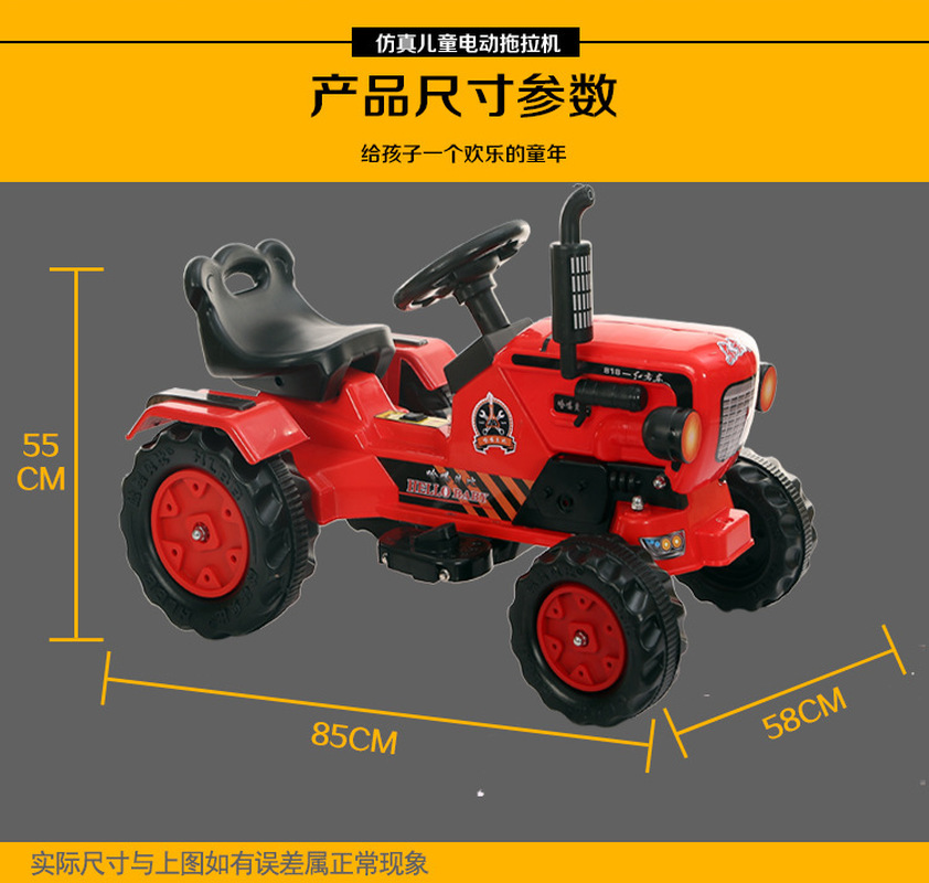 Детский экскаватор каталка игрушки автомобиль четыре колеса Электрический строительный автомобиль для детей кататься на ребенка большой инженерный игрушечный автомобиль years лет - 3