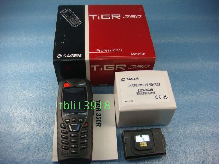 Sagemcom SAGEM TIGR350R high quality dual band Handheld module GSM R Devices