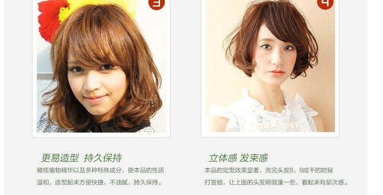 Hair Styling Wax For Women Co.e 100G Men Women Professional Hair Waxlong Lasting .