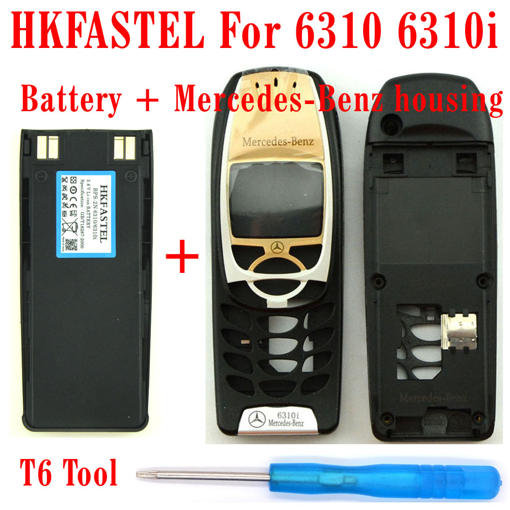HKFASTEL For <font><b>Nokia</b></font> 6310 <font><b>6310i</b></font> BPS-2N Mobile Phone battery + Black Color Mercedes-Benz housing cover + Tool image