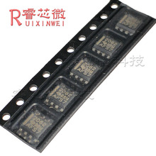 10PCS/LOT NEW TPS2062 TPS2062DR 2062  SOP-8 Power switch IC