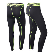 Men Professional PRO  Sport Tight Tr Sport wear Trainning & Exercise Pants Breathable Quick Dry  Male Fitness Running Pants
