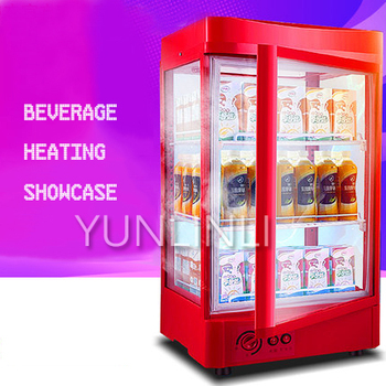 Vertical-type Drinks Heating Cabinet Commercial Beverage Showcase Supermaket/Restaurant/Petrol Station LK-60R