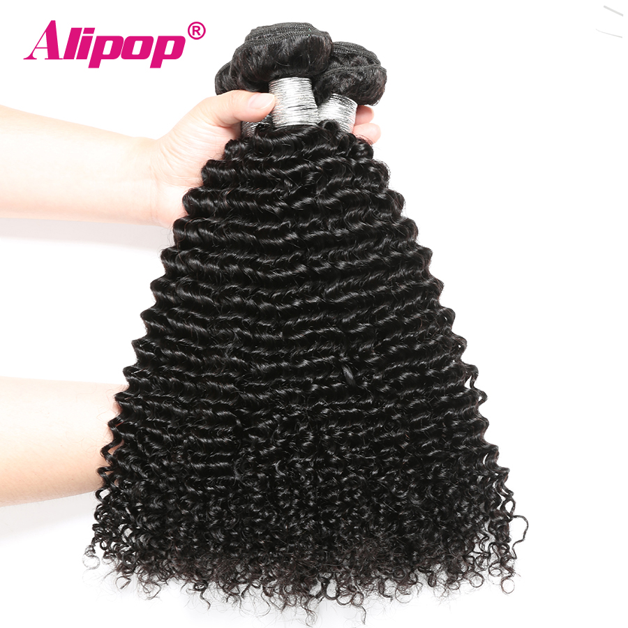 Brazilian Kinky Curly Weave Human Hair Bundles 1 Or 3 Bundles Hair Bundles ALIPOP 100% Human Hair Extensions Remy Natural Black (8)
