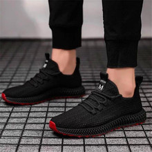 цена на 2019 spring and summer breathable leisure flying woven mesh face hollow light fashion men's shoes
