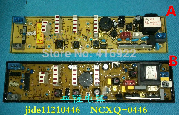 Free shipping 100% tested for Jide washing machine board Computer board XQB50-8288 NCXQ-0446 11210446 board on sale free shipping 100% tested for washing machine board konka xqb60 6028 xqb55 598 original motherboard ncxq qs01 3 on sale